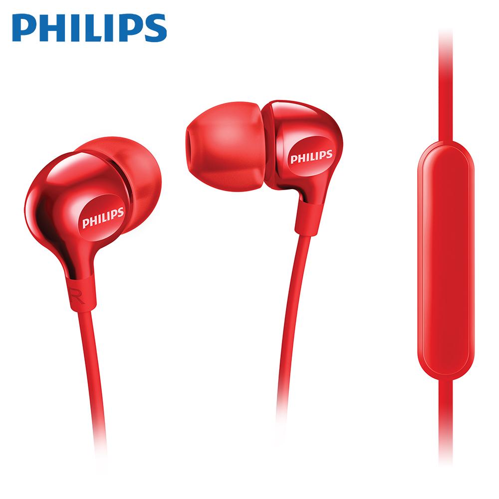 【Philips 飛利浦】 SHE3705 MyJam Vibes 入耳式耳機