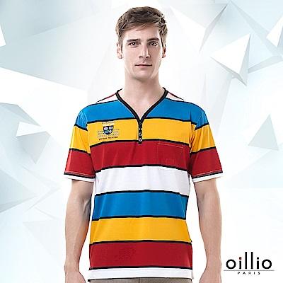 歐洲貴族oillio 短袖T恤 特色V領 休閒條紋 紅色
