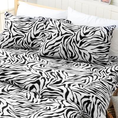 亞曼達 時尚斑馬 加大-刷毛搖粒絨/床包四件組