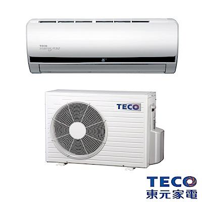 TECO東元 R32變頻一對一冷暖空調5-7坪(MS36IE-HS/MA36IH-HS)