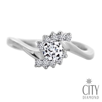 City Diamond引雅『桂花楓香』30分求婚鑽戒