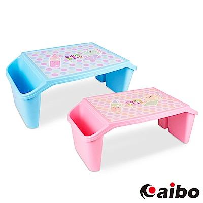 aibo ㄇ字型 多用途床上置物桌(側邊具備收納格)