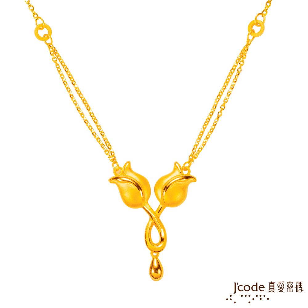J'code真愛密碼金飾 永恆的祝福黃金項鍊