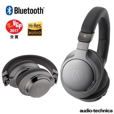 鐵三角 ATH-AR 5 BT 藍牙無線耳罩式耳機