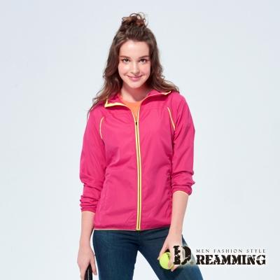 Dreamming 超輕薄透氣防曬休閒時尚連帽外套-深桃紅