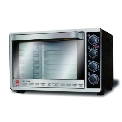晶工牌45L不鏽鋼旋風烤箱JK-7450