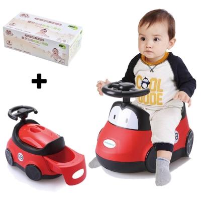 baby hood 小汽車座便器+Nac Nac 嬰兒全棉乾濕二用巾80抽 (顏色任選)