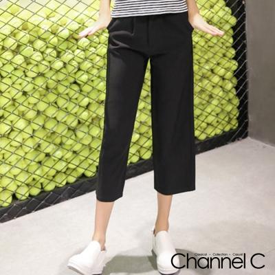韓系顯瘦休閒拉鍊寬腿褲-四色-Channel-C