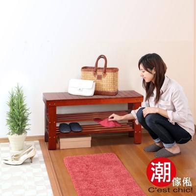 Cest Chic - Hunk漢克實木穿鞋椅 W90*D33*H45.5cm