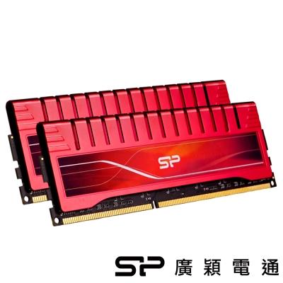 SP-廣穎-X-power-電競紅不讓8G-4GX