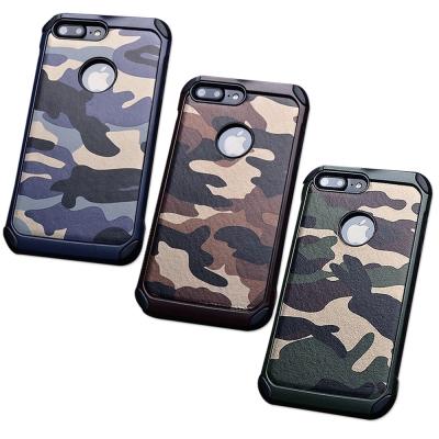 戰地風雲 iPhone 8 Plus/ 7 Plus 迷彩皮革雙料防撞保護殼 手...