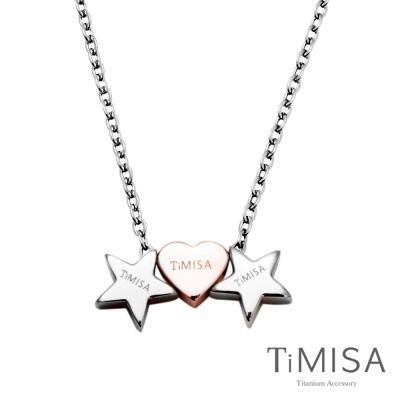 TiMISA《捧你在手心》純鈦項鍊(S)