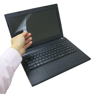 EZstick ASUS P45 P45V 專用靜電式筆電LCD液晶螢幕貼