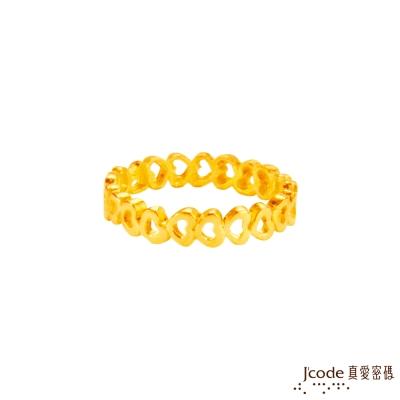 J code真愛密碼金飾 心愛心黃金戒指