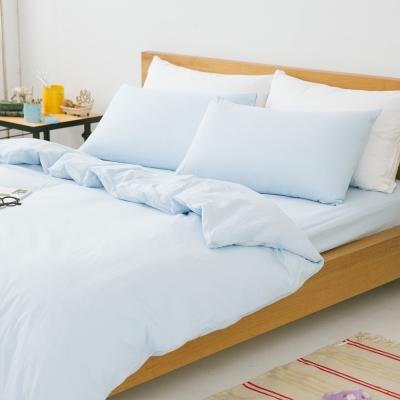 LAMINA 純色-靜藍-純棉三件式床包組(加大)