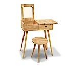 諾雅度-原生實木化妝鏡台/附椅總寬75總深40總高76.5 掀開高112.5公分