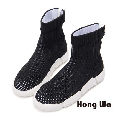 Hong Wa 摩登率性潮流毛線短靴- 黑