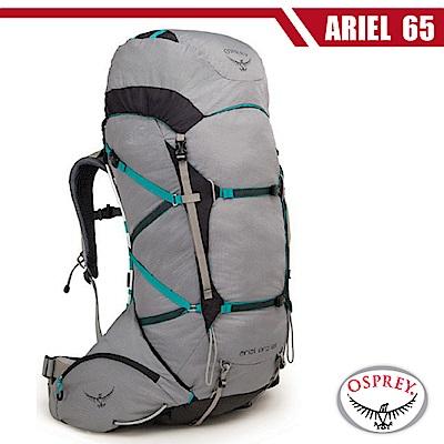 【美國 OSPREY】女新款 Ariel Pro 65 輕量透氣健行登山背包S_航海灰 R