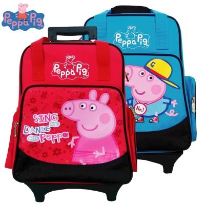 Peppa Pig 粉紅豬三用可拆式鋁合金拉桿書包(梅紅/水藍)佩佩豬