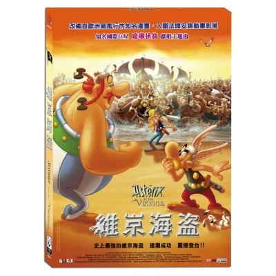 維京海盜 DVD