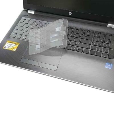 EZstick HP 15-bsxxxTU 15-bsxxxTX 奈米銀 TPU 鍵盤膜