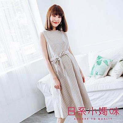 日系小媽咪孕婦裝-日系小清新排釦直條紋無袖洋裝 附綁帶 (共二色)