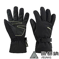 【ATUNAS 歐都納】防水防風透氣GORE-TEX保暖觸控3C手套A-A1740黑