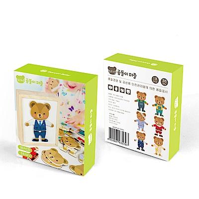 (經典木玩)小熊造型拼湊磁貼盒(3Y+)