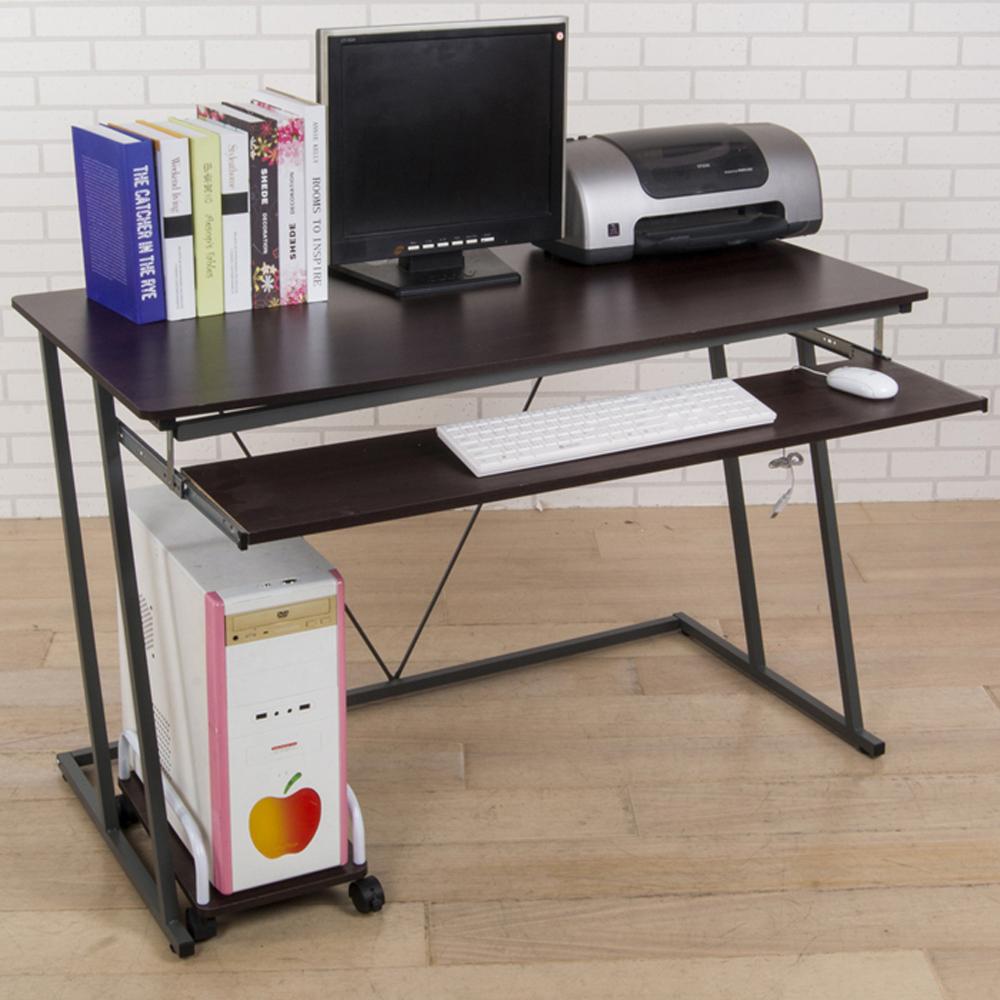 凱莉Z字大鍵盤附電線孔蓋電腦桌/工作桌+主機架(寬120公分)(2色)