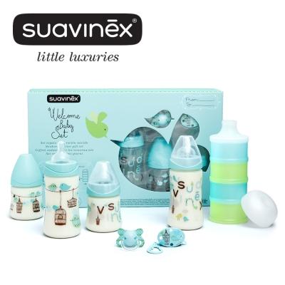 奇哥 suavinex 寶寶禮盒(奶瓶、奶粉盒、安撫奶嘴、掛鍊)