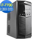 技嘉H110平台[風雲劍聖-Win10]i7四核效能燒錄SSD電腦