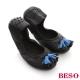 BESO 軟Q豆豆 超柔軟艷麗流蘇豆豆平底鞋