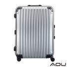 AOU 26吋 TSA鋁框鎖PC鏡面行李箱旅行箱 專利雙跑車輪(灰)99-048B