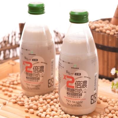 羅東農會 羅董2倍濃無糖豆奶 24瓶  245ml 瓶