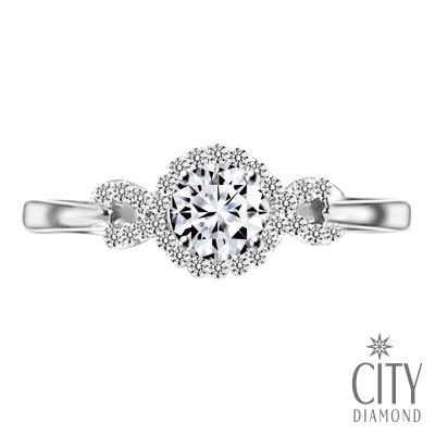 City Diamond引雅『香氛幻境』45分淺粉紅香檳鑽鑽戒