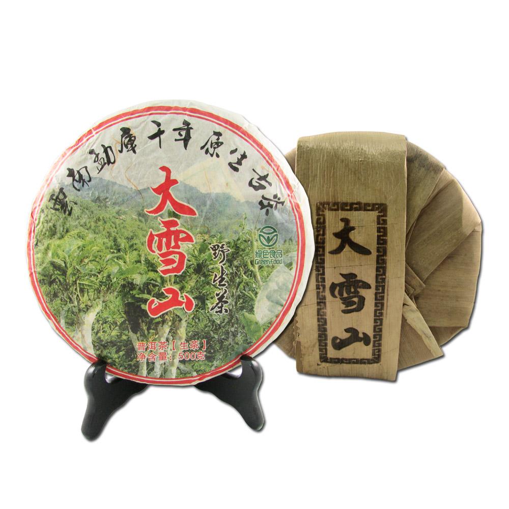 御上品 2003年大雪山野生茶生餅