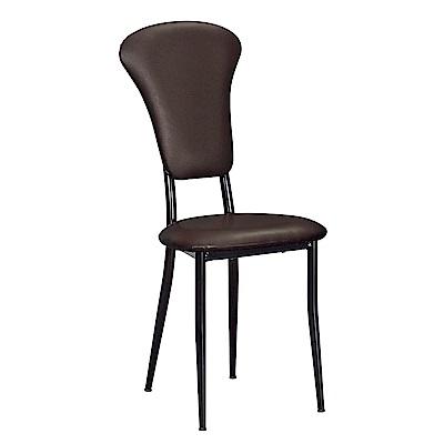 H&D 咖皮黑腳餐椅 (寬38X深47X高91cm)