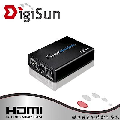 DigiSun VH581 HDMI轉AV/S端子高解析影音訊號轉換器