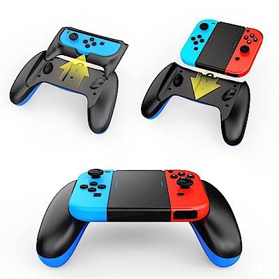 Gamewill任天堂Switch 多功能Joy-Con握把充電座