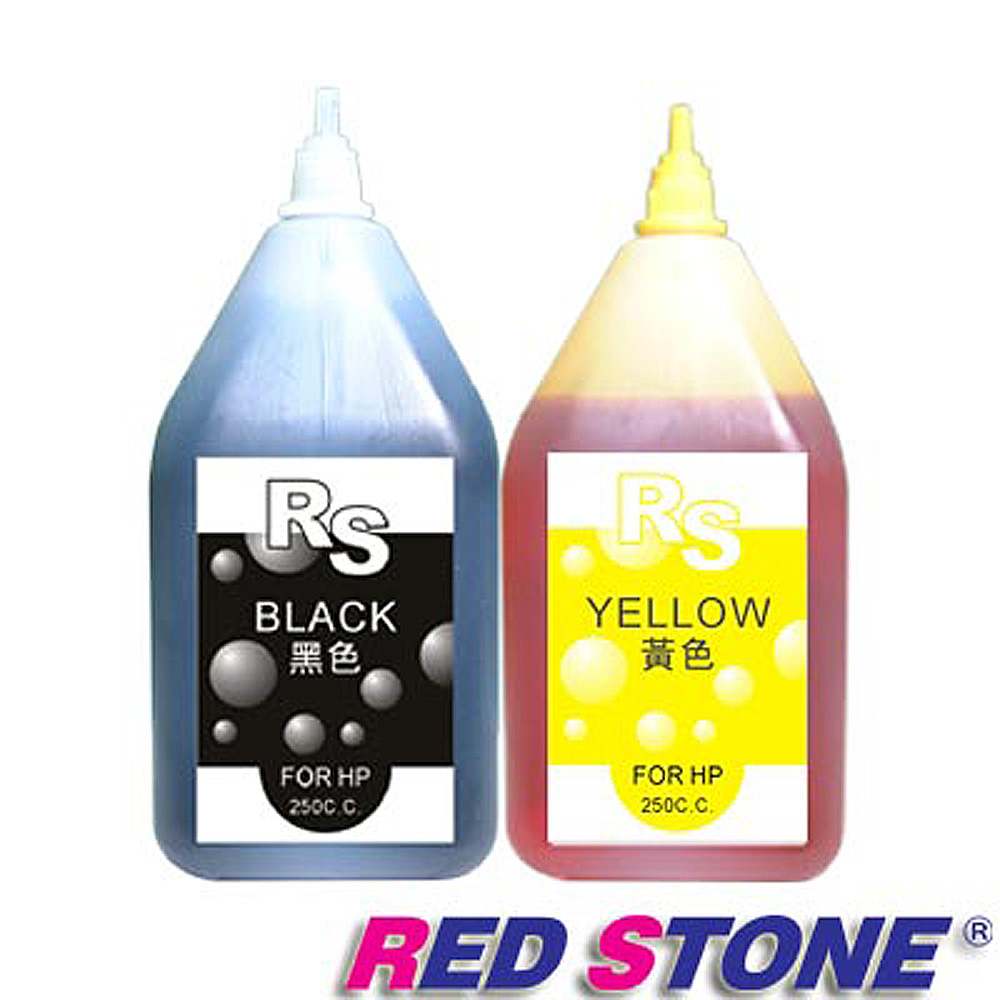 RED STONE for HP連續供墨填充墨水250CC(黑+黃)