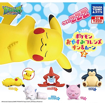 Takara Tomy 扭蛋轉蛋 精靈寶可夢 神奇寶貝 Pokemon 睡覺好朋友
