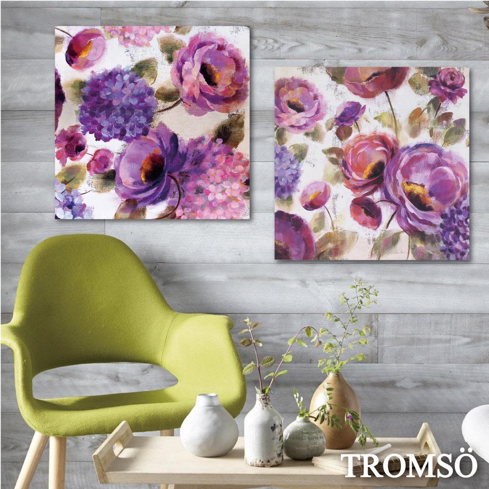 TROMSO時尚無框畫/粉紫南法花園