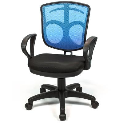 aaronation 愛倫國度 - 小神盾可掛衣手把電腦椅五色可選