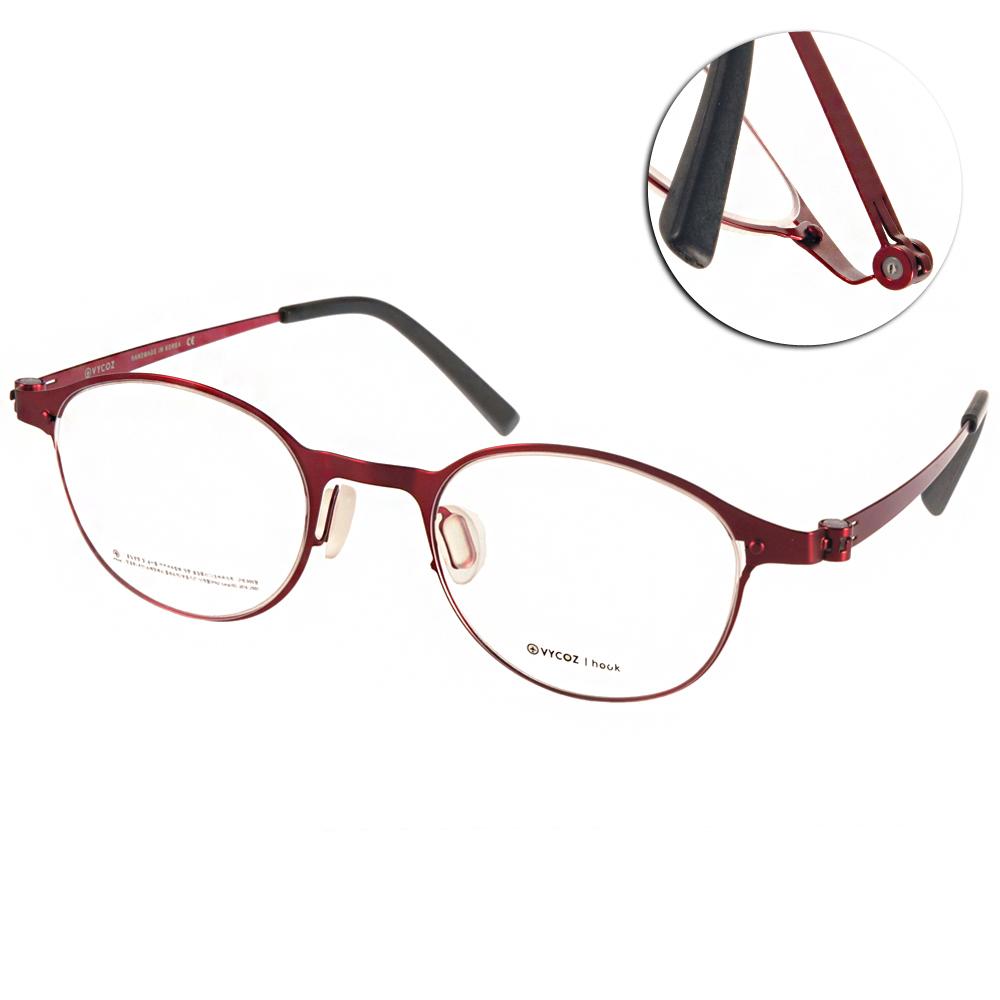 VYCOZ眼鏡 復古圓框薄鋼款/紅#LINK RED