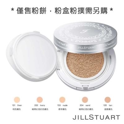 JILL STUART吉麗絲朵 柔光美肌持久氣墊粉餅(不附粉盒粉撲,需另購)