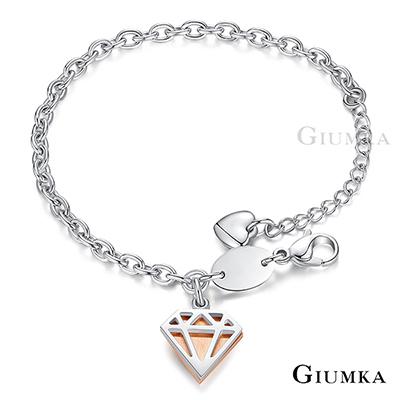 GIUMKA珠寶白鋼刻字手鍊-純粹系列鑽石造型-玫瑰金