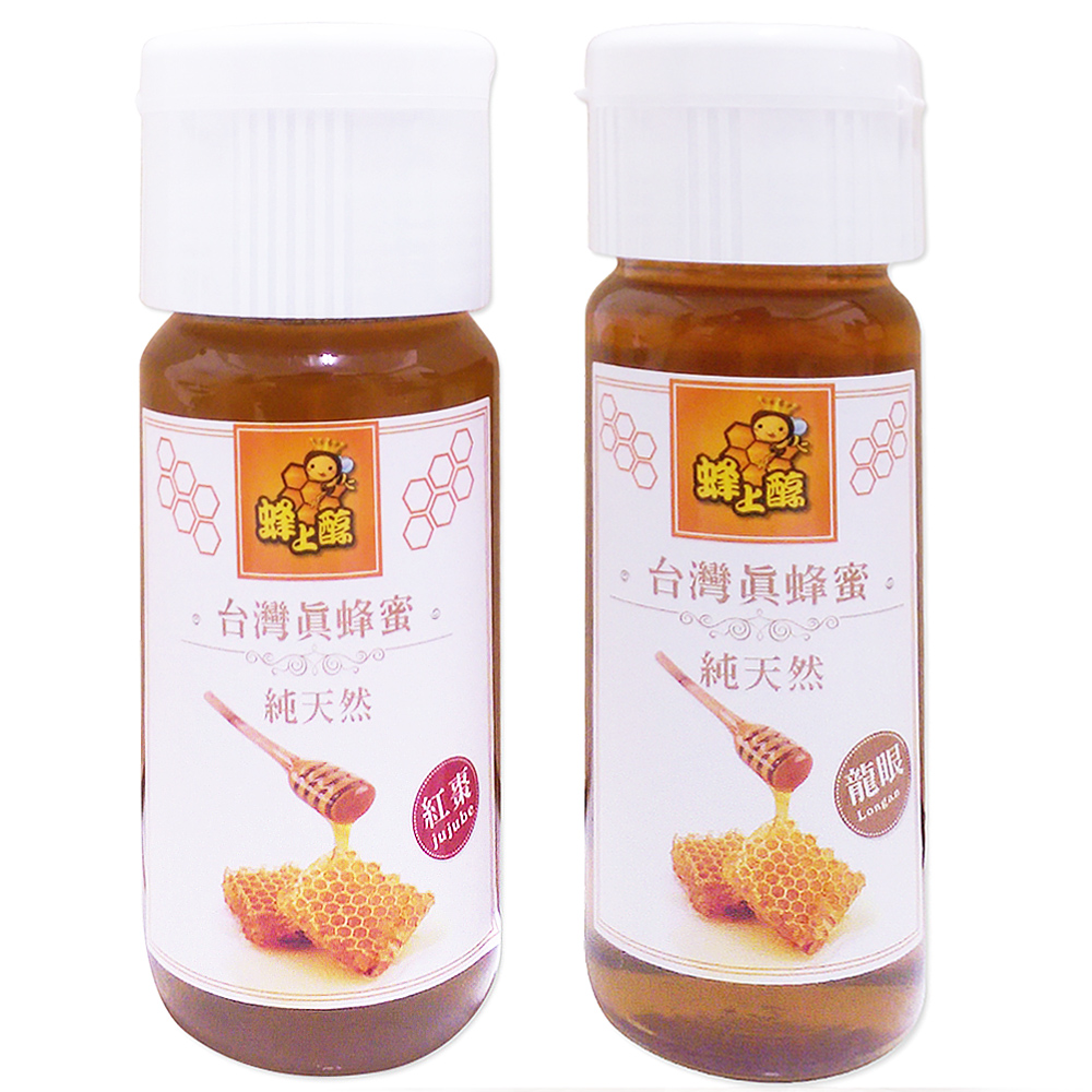 蜂上醇 台灣真蜂蜜-紅棗+龍眼蜂蜜(小)x4瓶(420g/瓶)