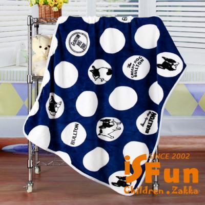 iSFun 兒童專用點點法鬥 保暖珊瑚絨嬰兒毛毯 藍100x72cm