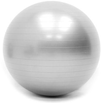 超大40吋防爆瑜珈球