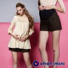 ohoh-mini 孕婦裝 千鳥格紋孕婦短褲-3色